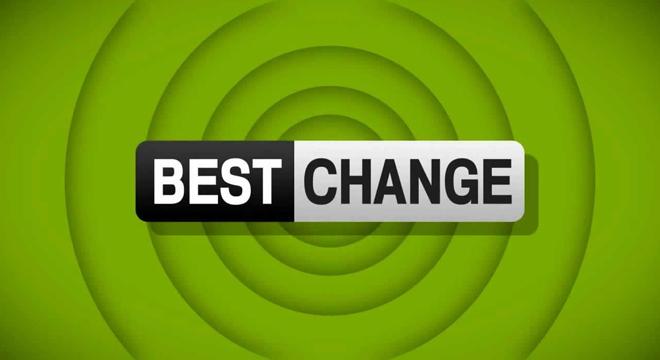 обменник bestchange
