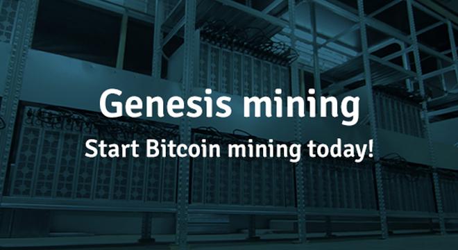 Genesis Mining облачный майнинг обзор сервиса
