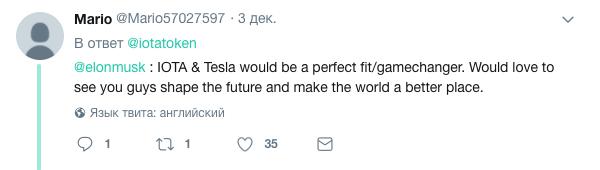 Илон Маск про криптовалюту Iota