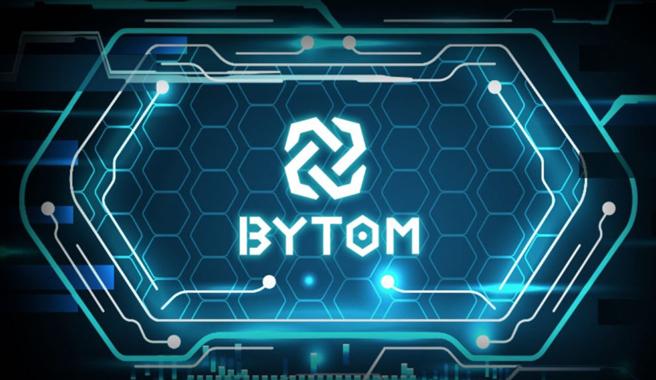 Bytom криптовалюта купить. Курс BTM, обзор, график